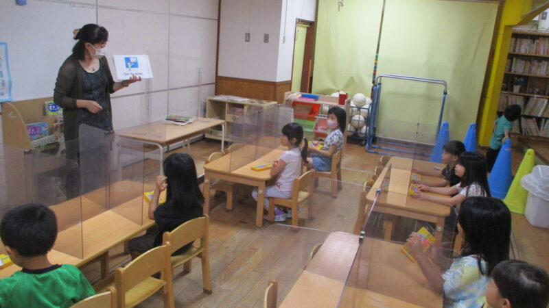道組英会話教室
